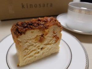木の皿チーズケーキ