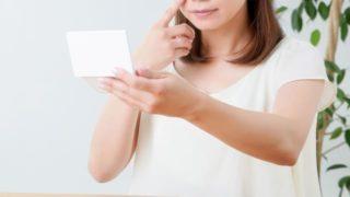 品川スキンクリニック フラクショナルレーザー